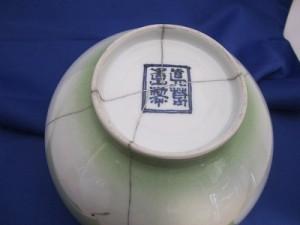 真葛香山磁器製緑柚鷺画鉢