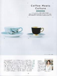 IMG_0003 (3)